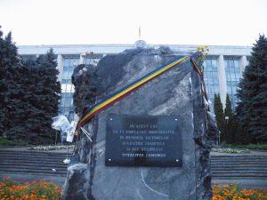 Unirea Basarabiei cu România