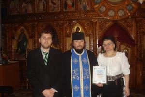 Paisie de la Strâmba - Clubul Internaţional Transilvania