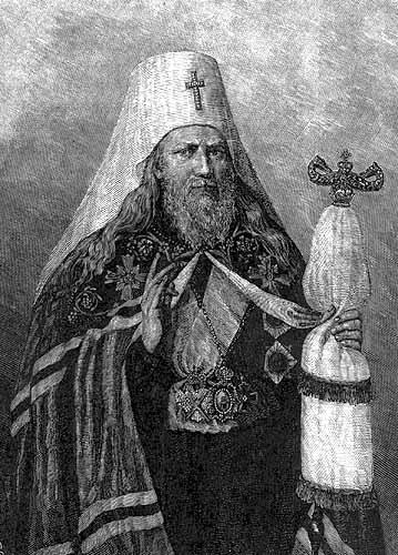 gavriil-banulescu-bodoni-bistrita