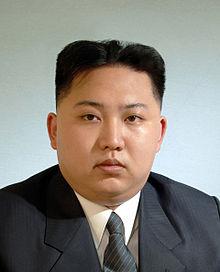 Dictatorul Kim Jong-un