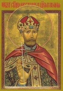 Tarebojienism Nicolae II al Rusiei