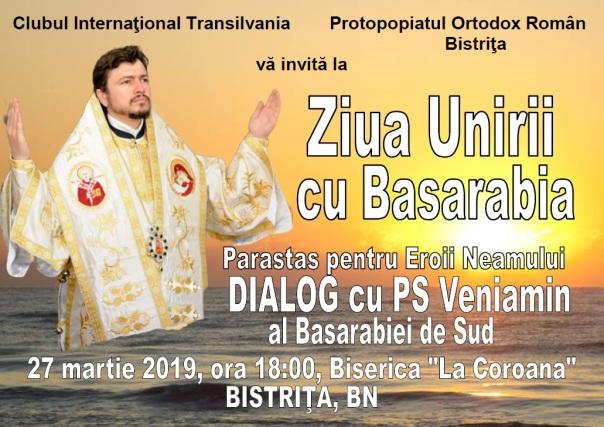 Afis Ziua Unirii cu Basarabia - 27 martie 2019
