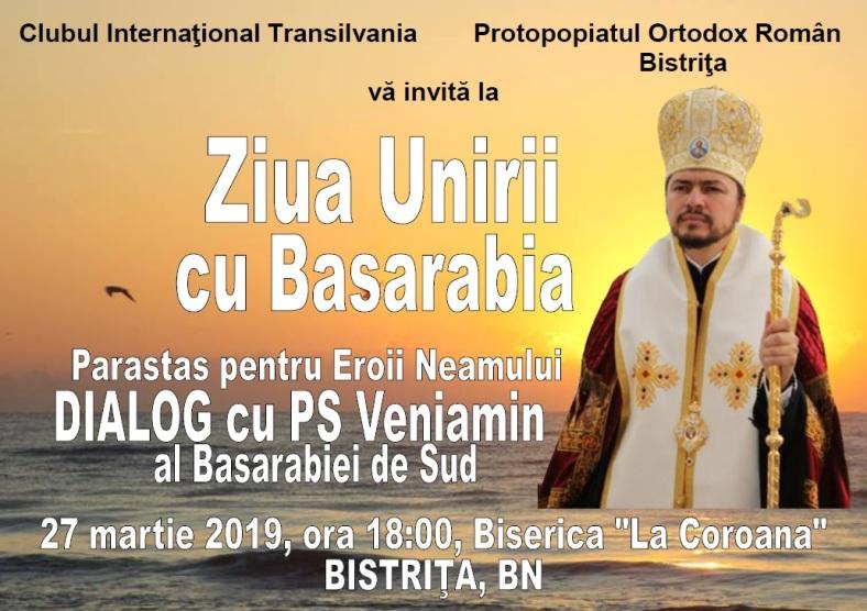 Ziua Unirii cu Basarabia - 27 martie 2019